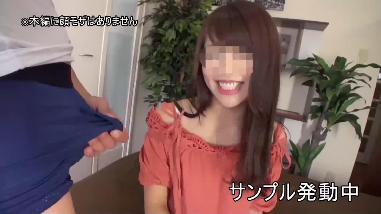 11-11【鬼チンポxOL】女子アナ級に可愛すぎるOL ゆみちゃん (仮名) 26歳 清楚系OLとSEX